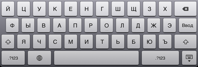 keyboard_russian